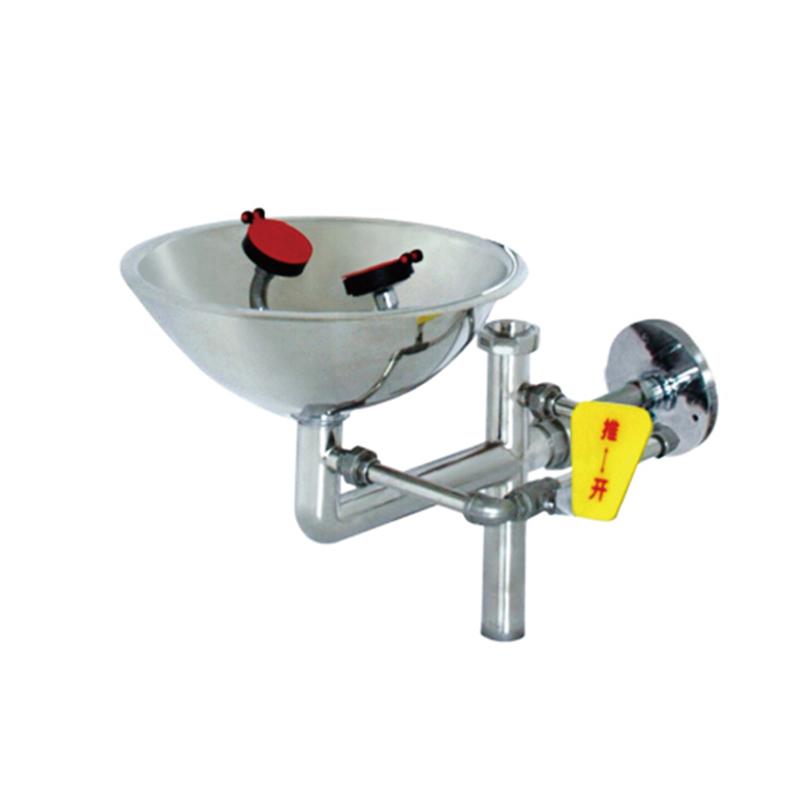 Wall Mounted Shower Eye Washer