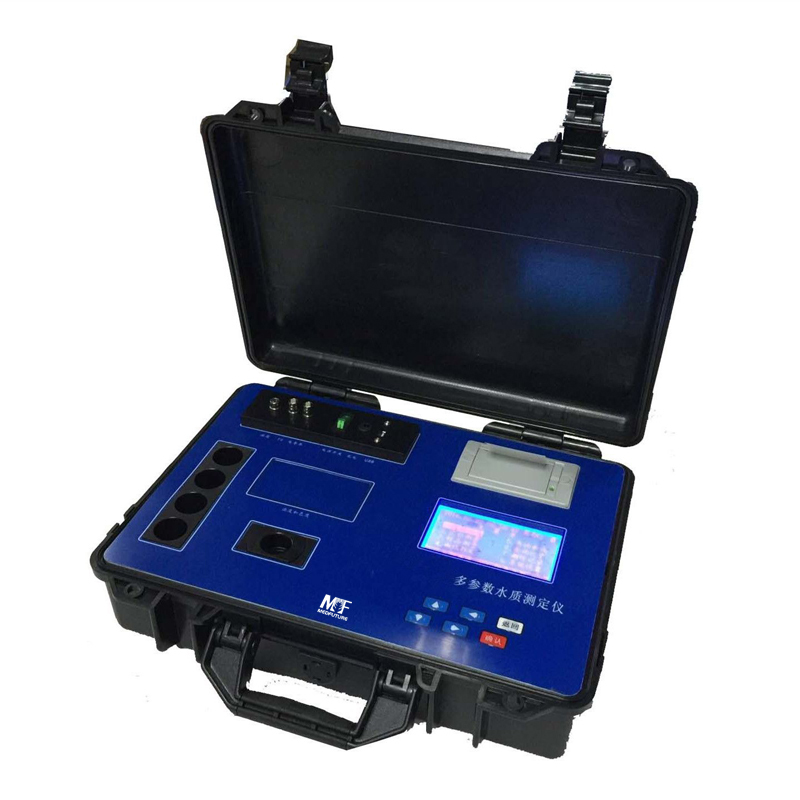 MWQA-2000 Portable Multi-parameter Water Quality Analyzer