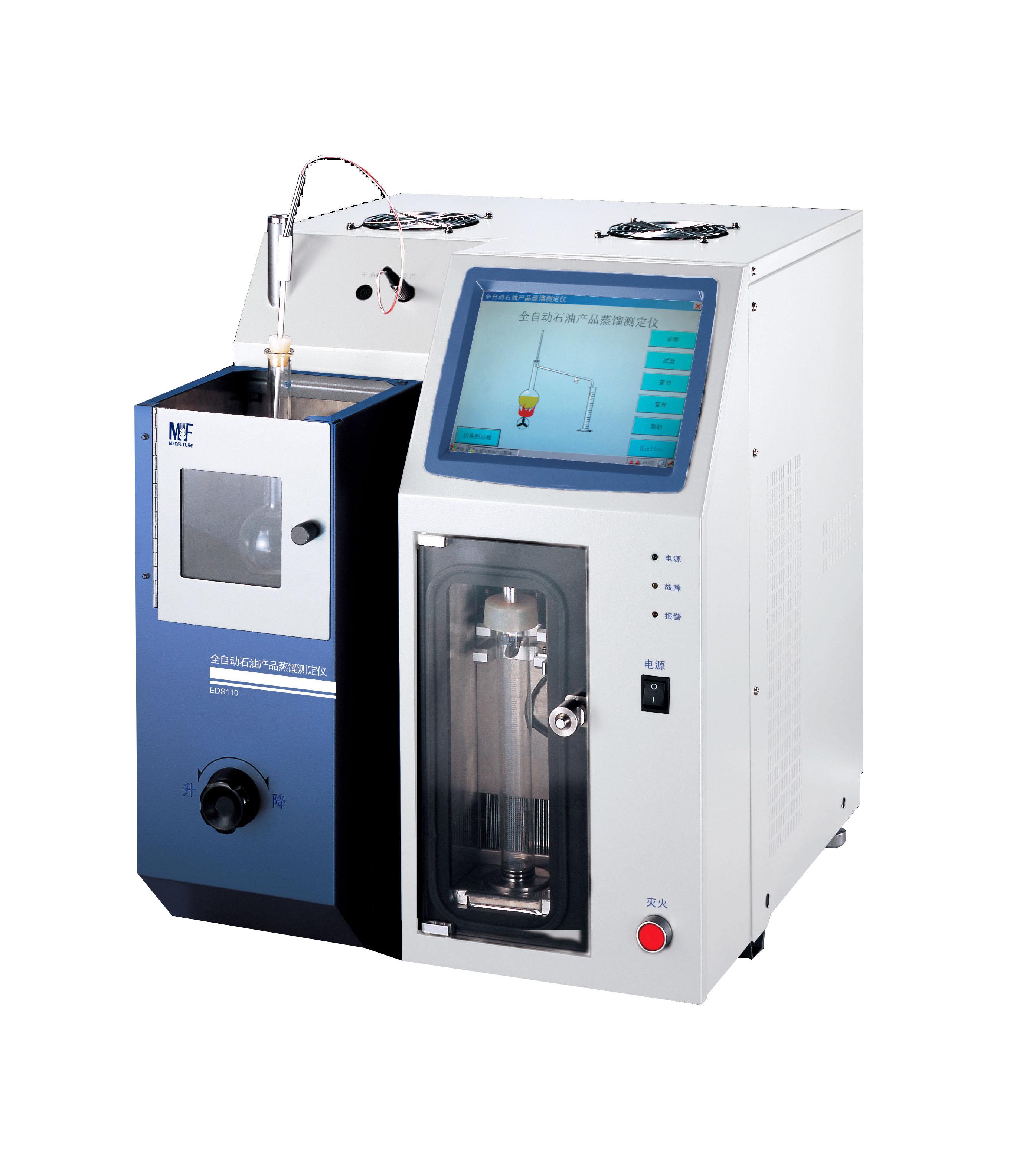 Automatic Distillation Tester